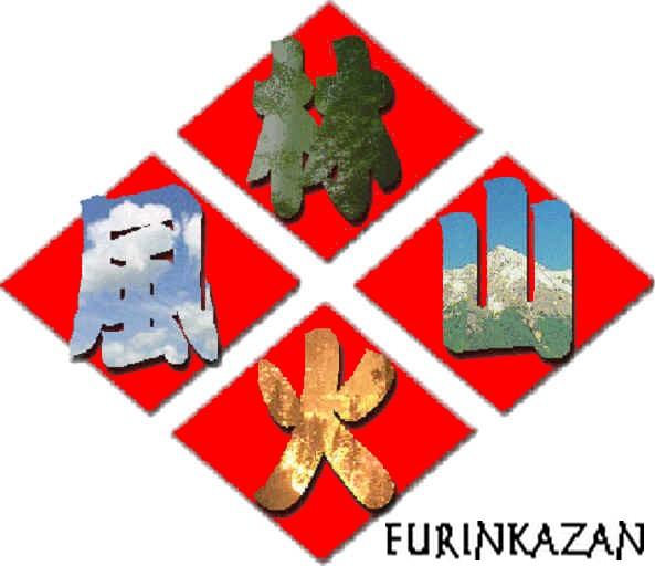 furink1.jpg